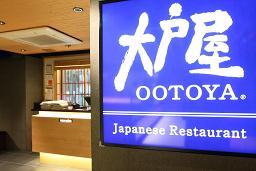 Ootoya1.jpg